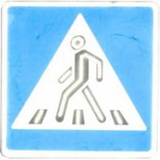 Светодиодный активный импульсный дорожный знак 5.19 Пешеходный переход 700*700мм