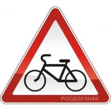 """1.24. """"Пересечение с велосипедной дорожкой"""""""