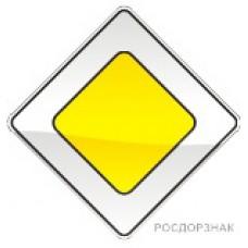 """2.1. """"Главная дорога"""""""