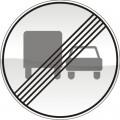"""3.23. """"Конец зоны запрещения обгона грузовым автомобилям"""""""