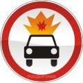 """3.33. """"Движение транспортных средств с взрывчатыми и легковоспламеняющимися грузами запрещено"""""""
