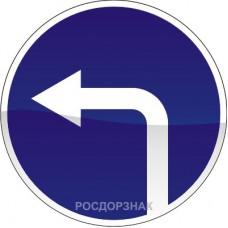 "4.1.3. ""Движение налево"""