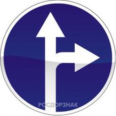 """4.1.4. """"Движение прямо или направо"""""""