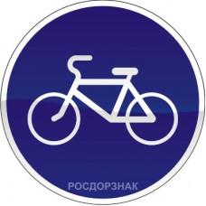 """4.4. """"Велосипедная дорожка"""""""