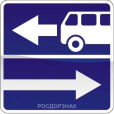 """5.13.1. """"Выезд на дорогу с полосой для маршрутных транспортных средств"""""""