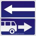 5.13.2. Выезд на дорогу с полосой для маршрутных транспортных средств