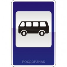 """5.16. """"Место остановки автобуса и (или) троллейбуса"""""""