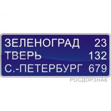 """6.12. """"Указатель расстояний"""""""