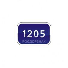 """6.13. """"Километровый знак"""""""