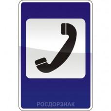 "7.6. ""Телефон"""