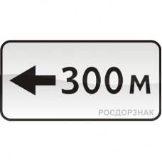 "8.1.4. ""Расстояние до объекта"""