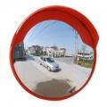 Зеркало дорожное сферическое Д=1000мм